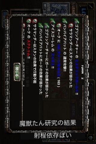 f:id:Die3:20110306005127j:image