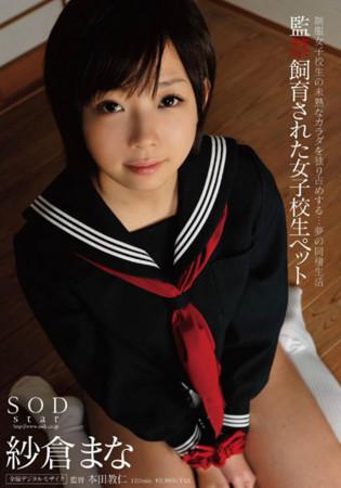 f:id:DieSixx:20121219015407j:image:w200:right