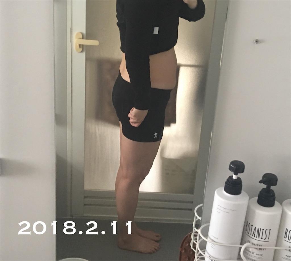 f:id:Diet_8:20180211122300j:image