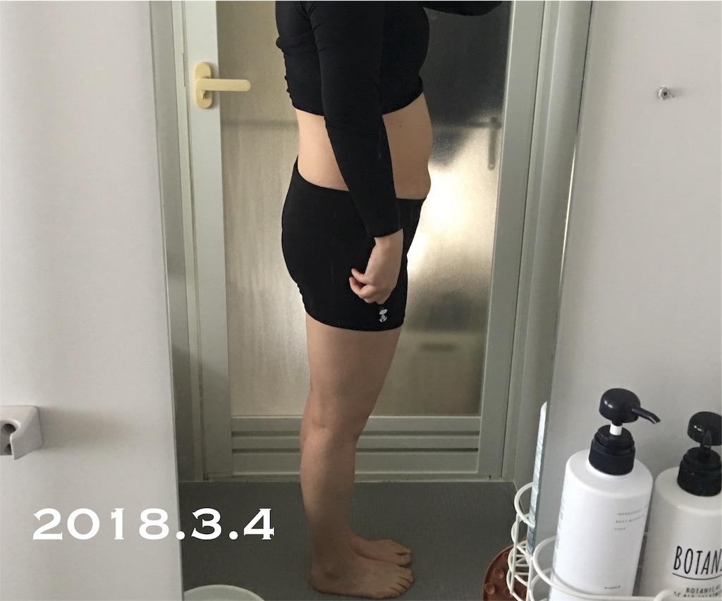 f:id:Diet_8:20180304125300j:image