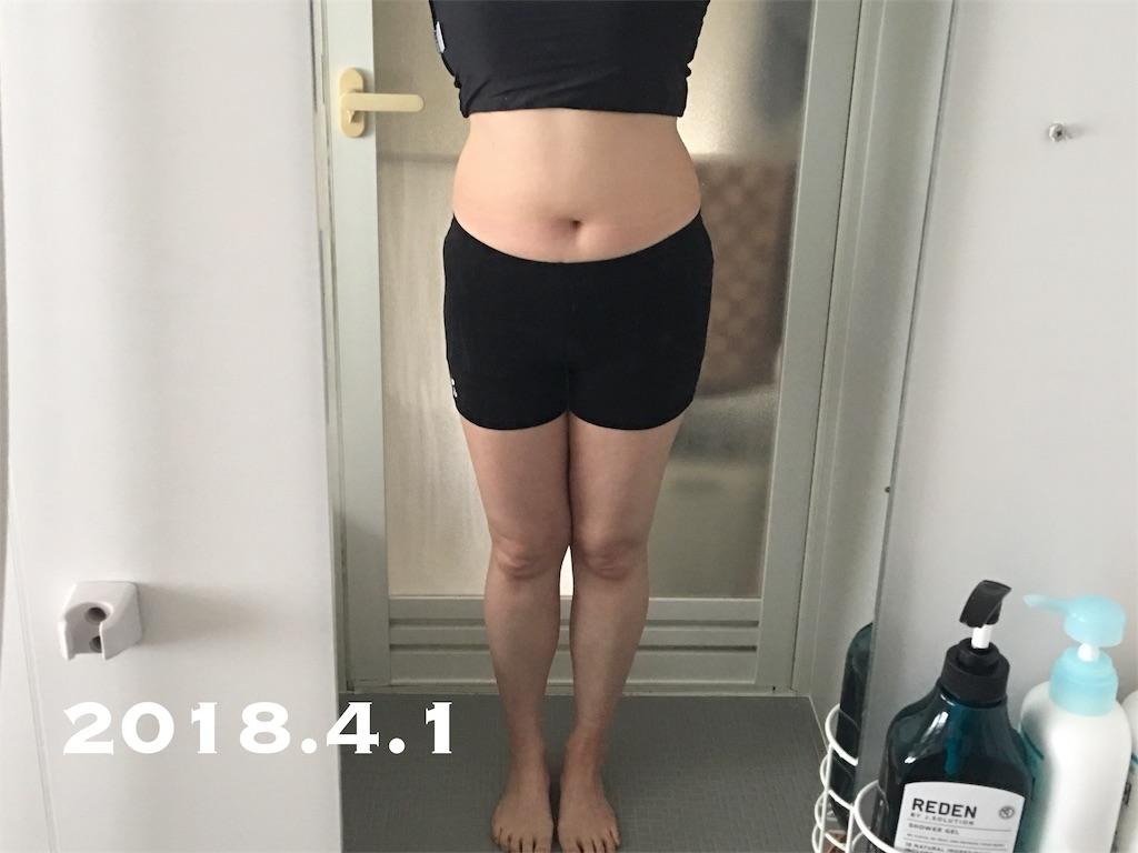 f:id:Diet_8:20180401125354j:image