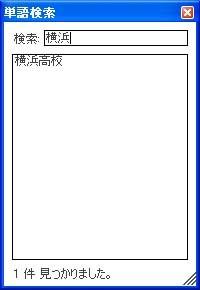 f:id:Digi-Penguin:20060501011528j:image