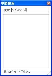 f:id:Digi-Penguin:20060501011714j:image