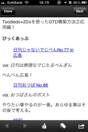 f:id:Digi-Penguin:20110213005744p:image
