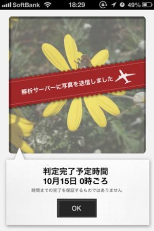 f:id:Digi-Penguin:20121015232216p:image