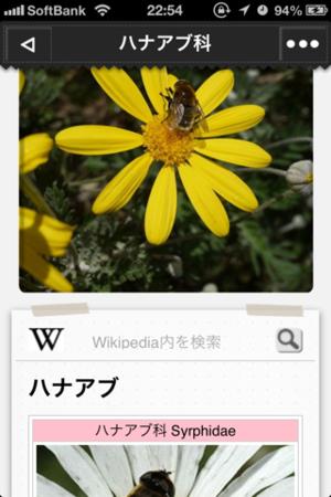 f:id:Digi-Penguin:20121015232226p:image