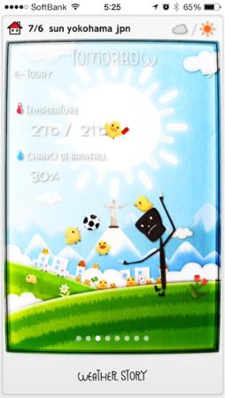 f:id:Digi-Penguin:20140713232821p:image