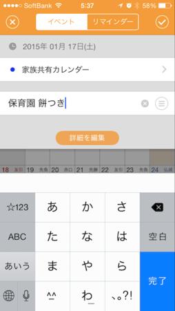 20141019063032
