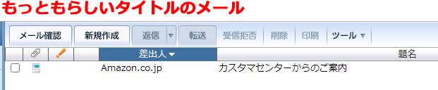 f:id:DigiPup:20210324185035j:plain