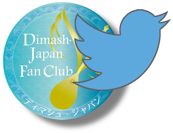 f:id:DimashJapanfanclubofficial:20200425152251j:plain