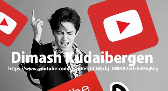 f:id:DimashJapanfanclubofficial:20200607221537j:plain
