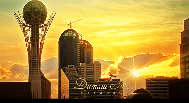 f:id:DimashJapanfanclubofficial:20200622144324j:plain