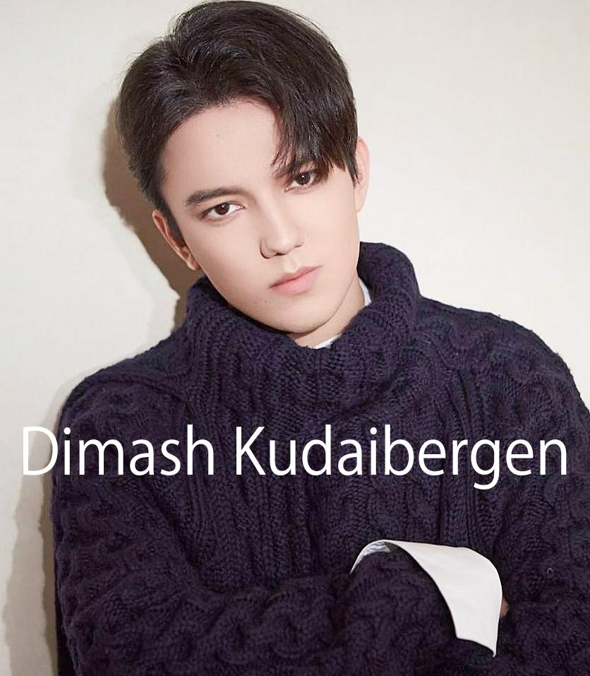 f:id:DimashJapanfanclubofficial:20200708103442j:plain