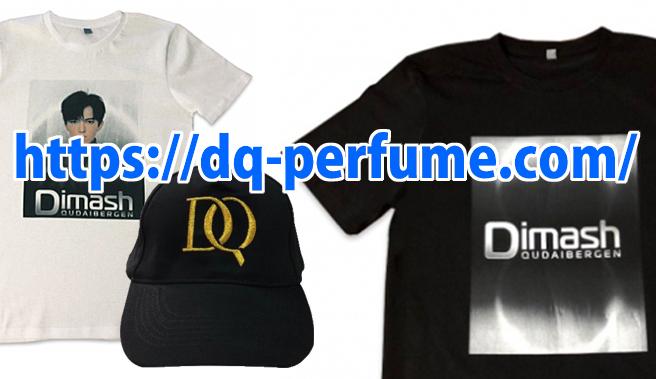f:id:DimashJapanfanclubofficial:20200717020131j:plain