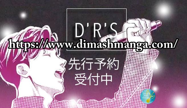 f:id:DimashJapanfanclubofficial:20200724100637j:plain