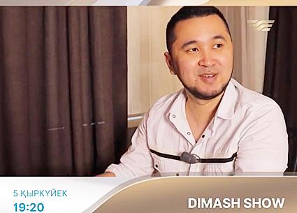 f:id:DimashJapanfanclubofficial:20200903084826j:plain