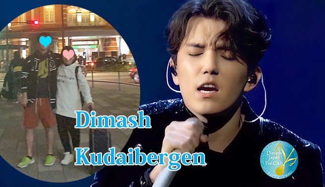 f:id:DimashJapanfanclubofficial:20201116221321j:plain