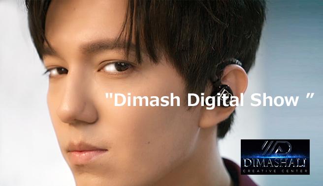 f:id:DimashJapanfanclubofficial:20210118061130j:plain