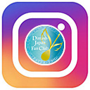f:id:DimashJapanfanclubofficial:20210208141319j:plain