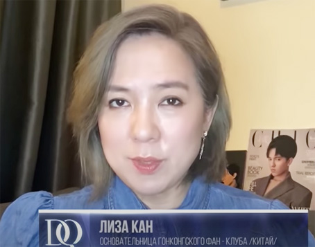 f:id:DimashJapanfanclubofficial:20210214173010j:plain