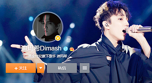 f:id:DimashJapanfanclubofficial:20210419194747j:plain