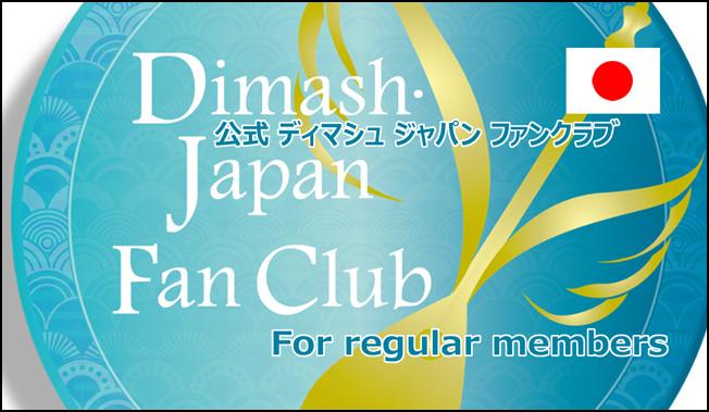 f:id:DimashJapanfanclubofficial:20210428123320j:plain