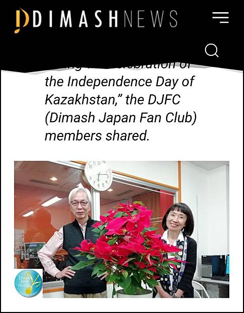 f:id:DimashJapanfanclubofficial:20210516121951p:plain