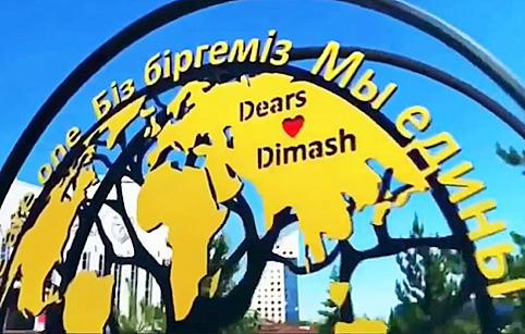 f:id:DimashJapanfanclubofficial:20210524182015j:plain