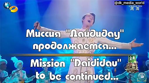 f:id:DimashJapanfanclubofficial:20210529114305j:plain