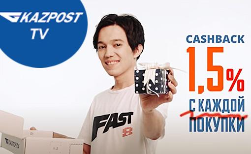 f:id:DimashJapanfanclubofficial:20210608110546j:plain