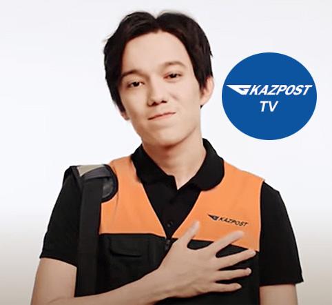 f:id:DimashJapanfanclubofficial:20210608112243j:plain