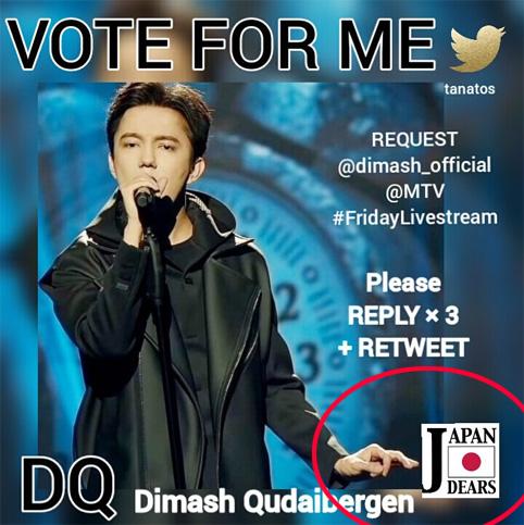 f:id:DimashJapanfanclubofficial:20210611131106j:plain