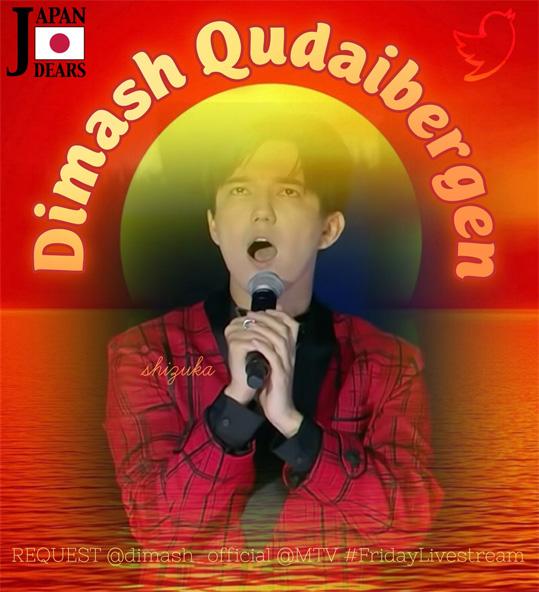 f:id:DimashJapanfanclubofficial:20210721024358j:plain