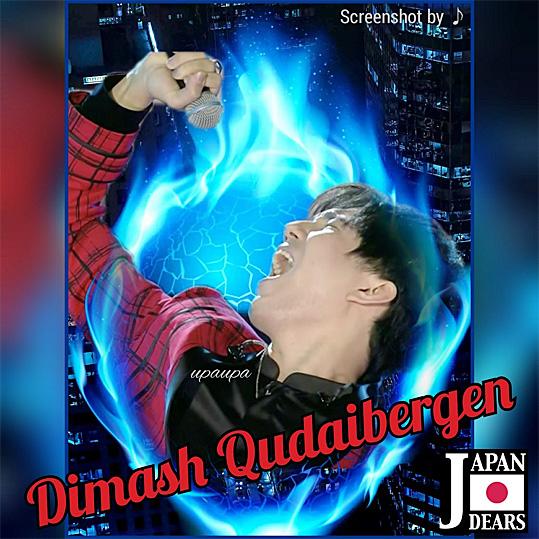 f:id:DimashJapanfanclubofficial:20210721024909j:plain