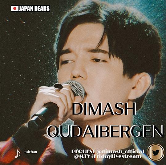f:id:DimashJapanfanclubofficial:20210721025137j:plain