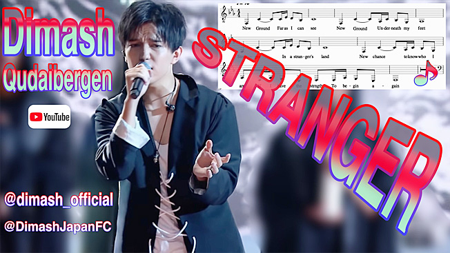 f:id:DimashJapanfanclubofficial:20210913103849j:plain