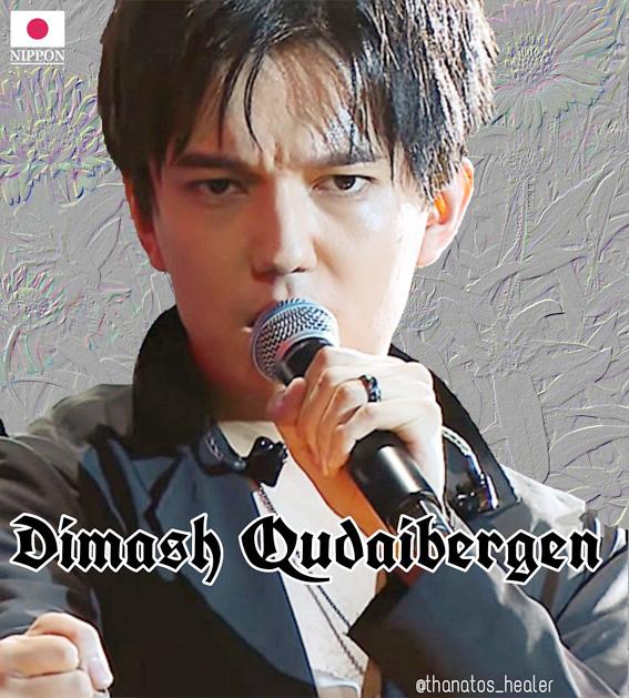 f:id:DimashJapanfanclubofficial:20210913124707j:plain