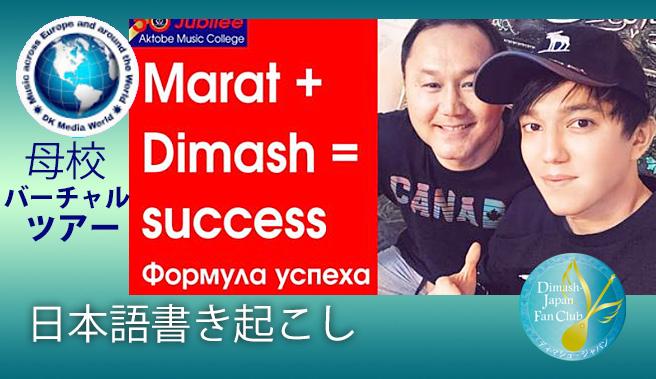 f:id:DimashJapanfanclubofficial:20210920211203j:plain