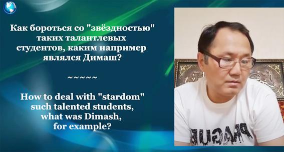 f:id:DimashJapanfanclubofficial:20211006194436j:plain
