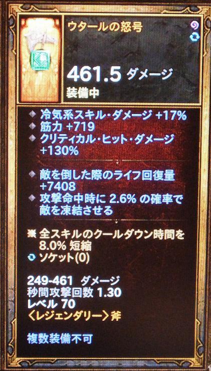 20140914193628