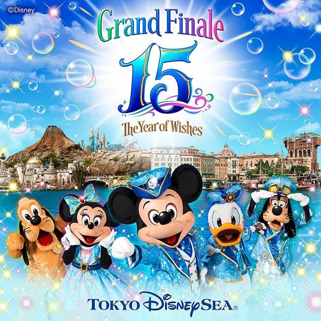 f:id:Disneyblog:20170306001251j:plain