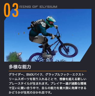 f:id:Disp_Rider:20190610211104p:plain