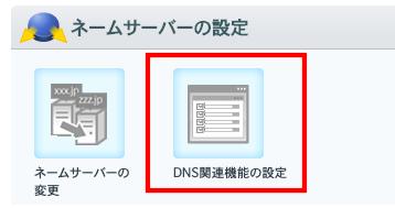 f:id:Disp_Rider:20190716124600p:plain