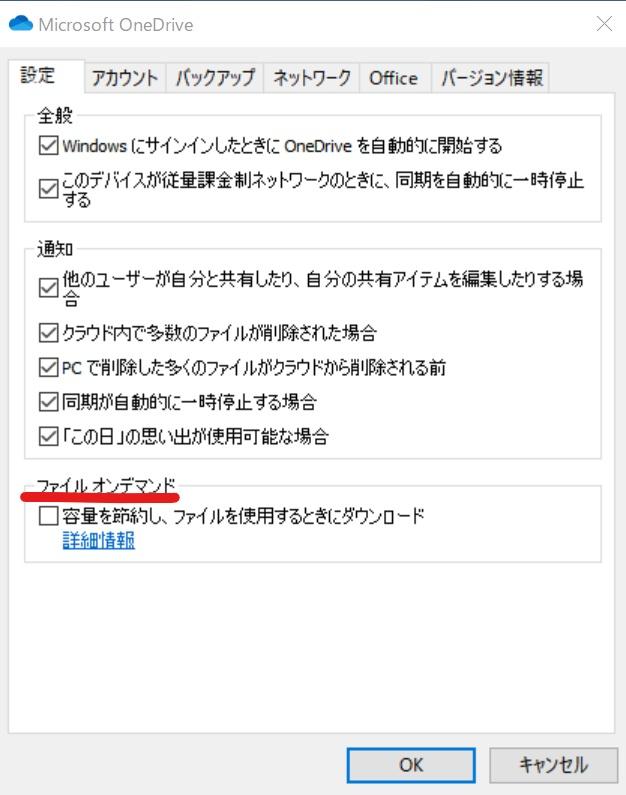 f:id:Disp_Rider:20210603102502j:plain