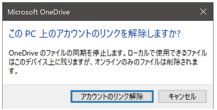 f:id:Disp_Rider:20210603105233p:plain