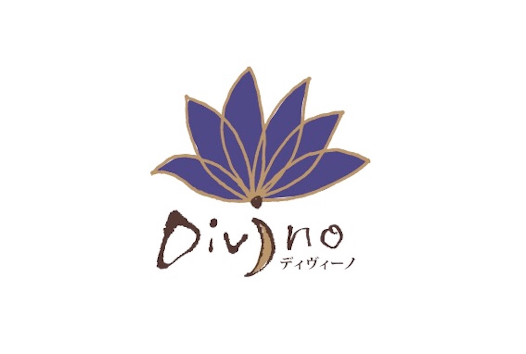 f:id:Divino:20180316113805j:image