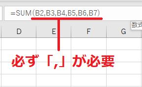 f:id:Djiro:20201210000748p:plain