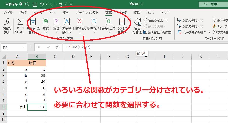 f:id:Djiro:20201210004430p:plain