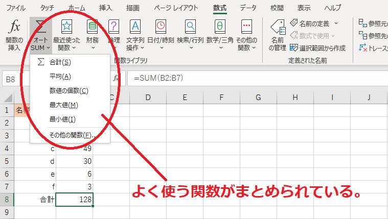 f:id:Djiro:20201210004614p:plain