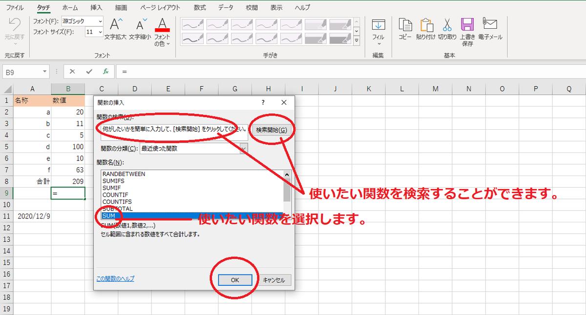 f:id:Djiro:20201210004736p:plain